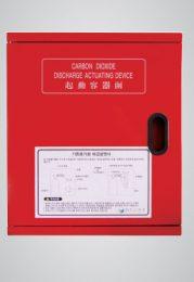 Tủ kích hoạt xả khí (MAB-C1 / MAB-N1)